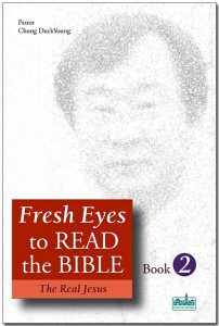 Book Cover: Fresh Eyes to Read the Bible II