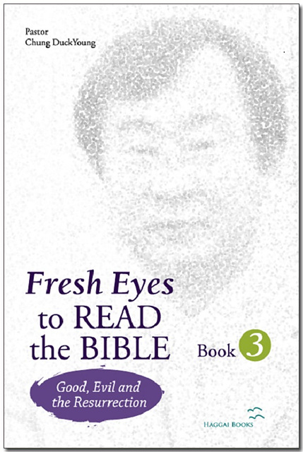 Book Cover: Fresh Eyes to Read the Bible III