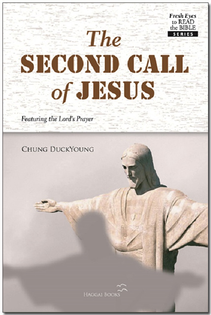 Book Cover: The Second Call of Jesus