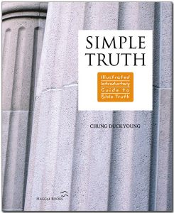 Book Cover: Simple Truth
